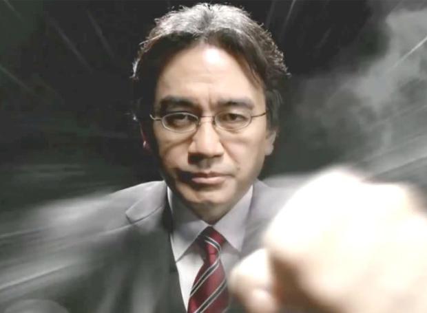 Nintendoomed Nintenbit