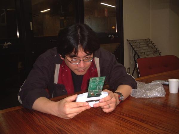 Iwata Programmer